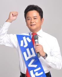 th_koyama